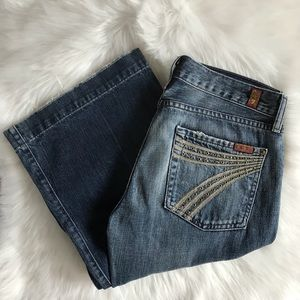 7FAMK DOJO Trouser Wide Leg Grommets Embroidered